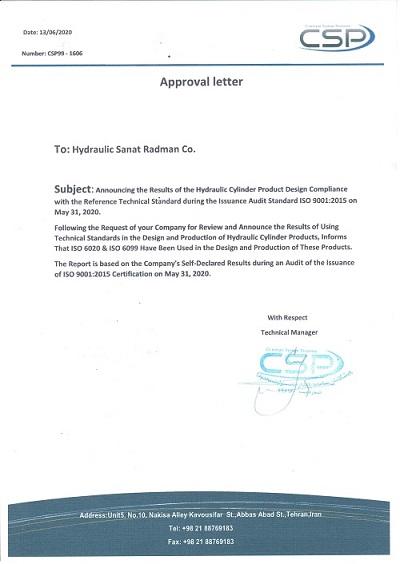 Hydraulic cylinder هیدرولیک صنعت رادمان2